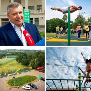 Открытие спортплощадки в Лужниках / Репортажная фотосъемка