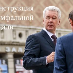 Сергей Собянин / Репортажная фотосъемка