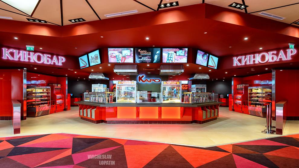 Бар кинотеатра Vegas 22
