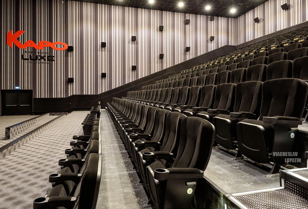 Кинозал кинотеатра Vegas 22