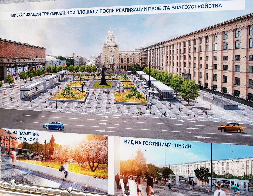 Триумфальная площадь, проект
