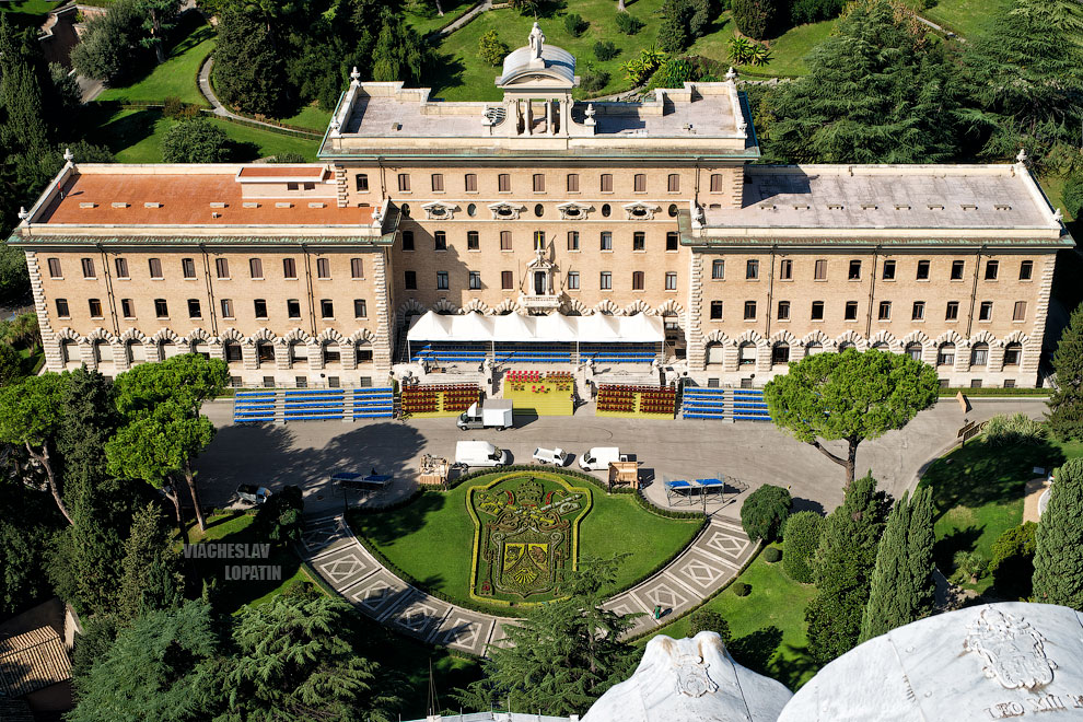 Правительство Ватикана