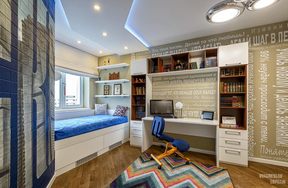 Интерьер квартиры: комната