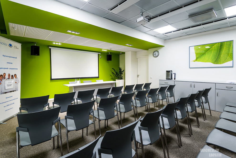 Интерьер клиники, конференц-зал
